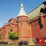 Kingsbridge Armory in the Bronx