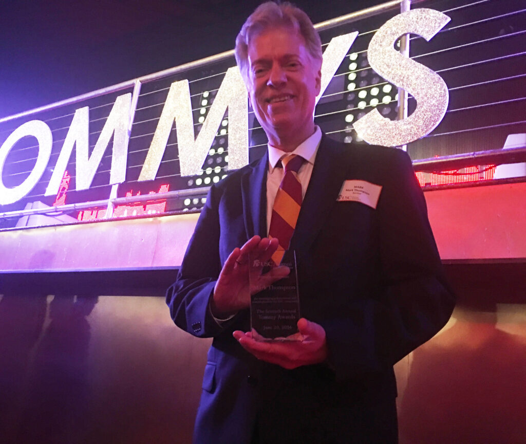 Tommy Awards- Mark 2